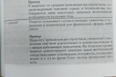 IMG_20180331_151423